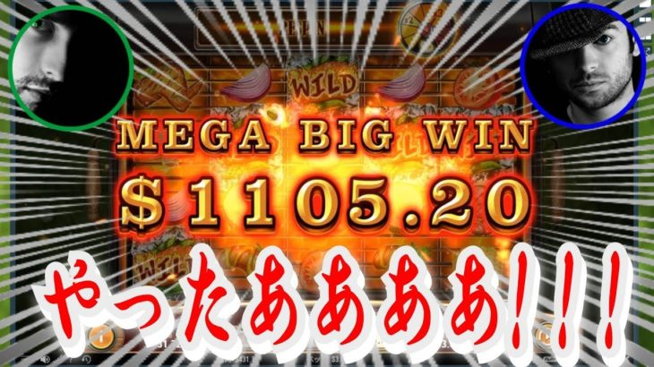 【SIZZLING SPINS】ボーナスでお得に大勝利!?| [SIZZLING SPINS]Win a great deal on bonus! ?