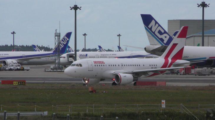 ✈[4K] マニラで統合型リゾート運営のユニバーサル・エンターテイメント A318 9H-UEC クラーク国際空港へ @Narita Airport rwy34L(成田空港/NRT)