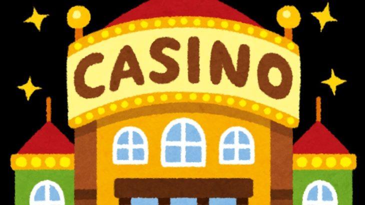 ゆかり&きりたん  夜カジノ放送 100万円くらいパーっといこう!!   slot casino【BONSCASINO/JOYCASINO】