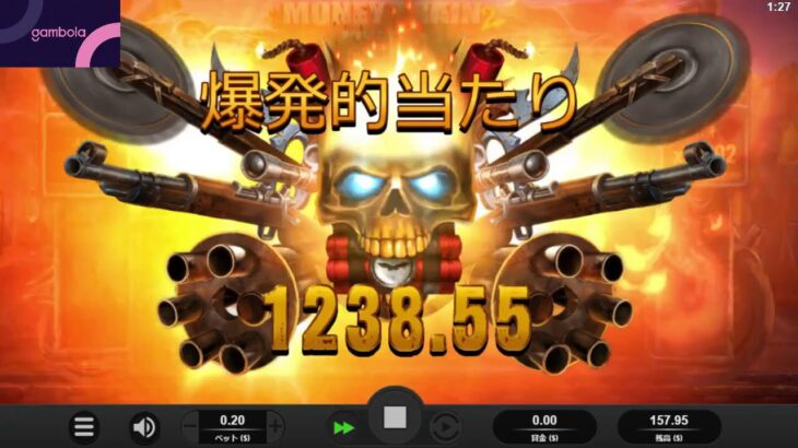 ×15692【Money Train2】爆発 オンラインカジノ ギャンボラ♯6