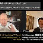 IAG Japan discusses the race to develop integrated resorts in Japan  IAG Japan – 日本の統合型リゾート開発レースについて